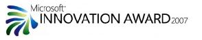 イノベーションアワード