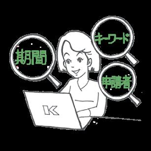 ワークフローシステム文書管理の課題4