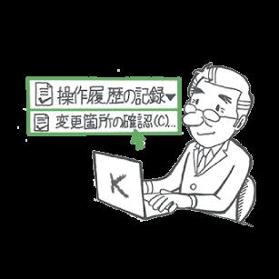 ワークフローシステム導入の課題5