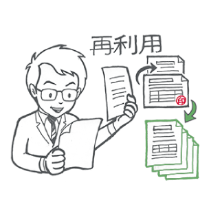ワークフローシステム運用の課題2