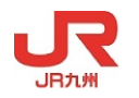 九州旅客鉄道株式会社 様のロゴ