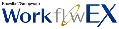 Excelで簡単操作のワークフロー WorkflowEX