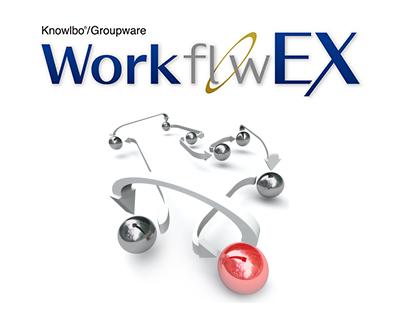 ワークフローEXの特長イメージ